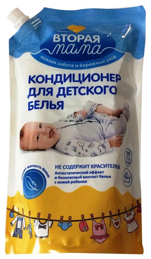 Кондиционер для белья Вестар Вторая Мама детский,