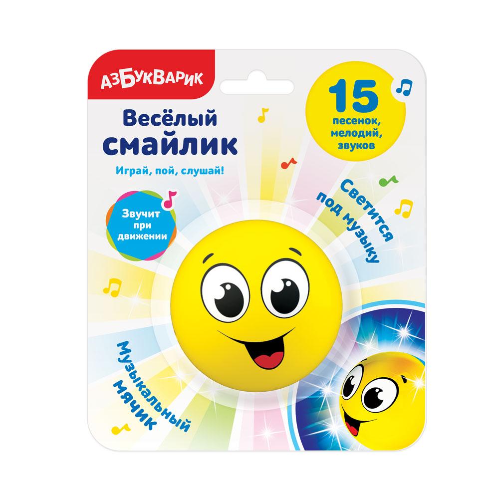 Развивающая игрушка Азбукварик Cмайлик веселый Желтый