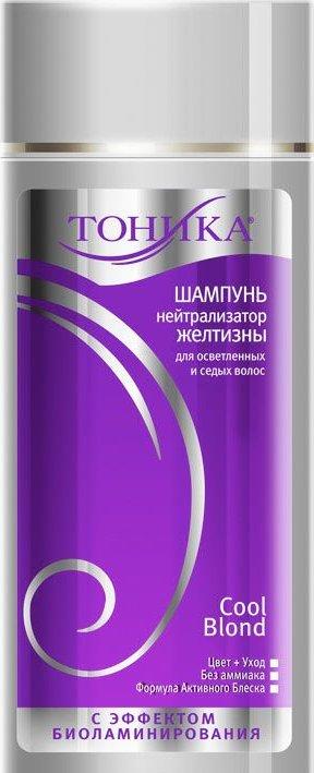 Оттеночный шампунь для волос Тоника Нейтрализатор желтизны,