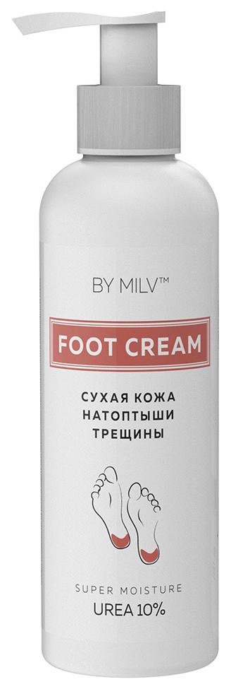 Крем для ног Milv с мочевиной,