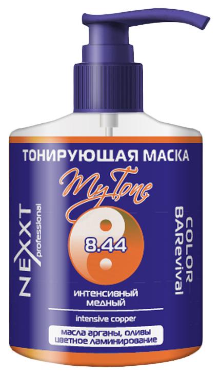 Купить Тонирующая маска для волос Nexxt Professional Color BARevival 8.44, 320 мл