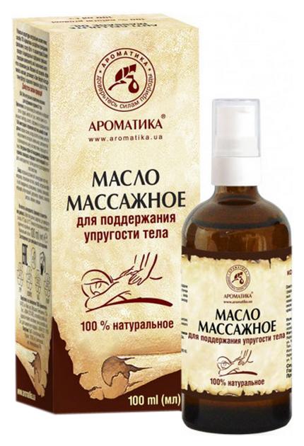 Купить Массажное масло Ароматика для поддержания упругости тела 100 мл