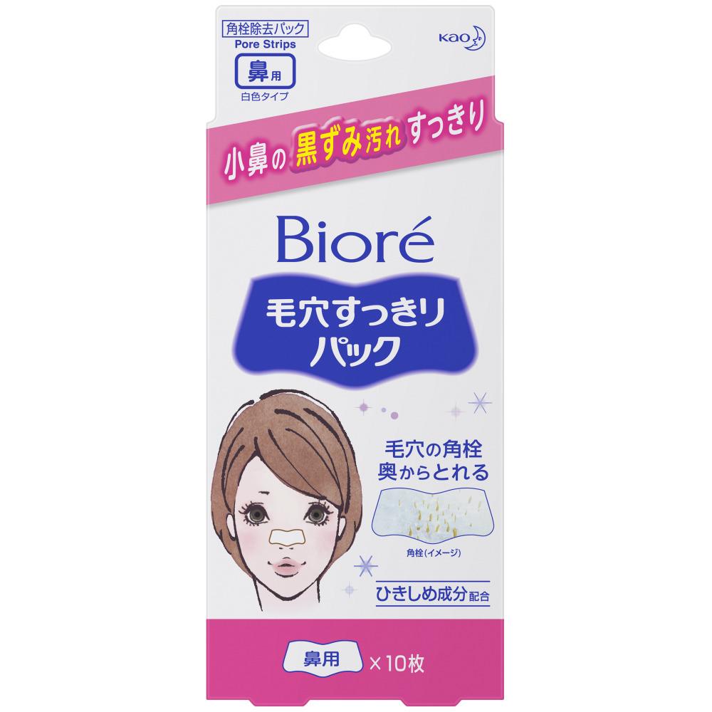 Купить Полоски для носа, Biore 10 шт, Biore Полоски для носа 10 шт