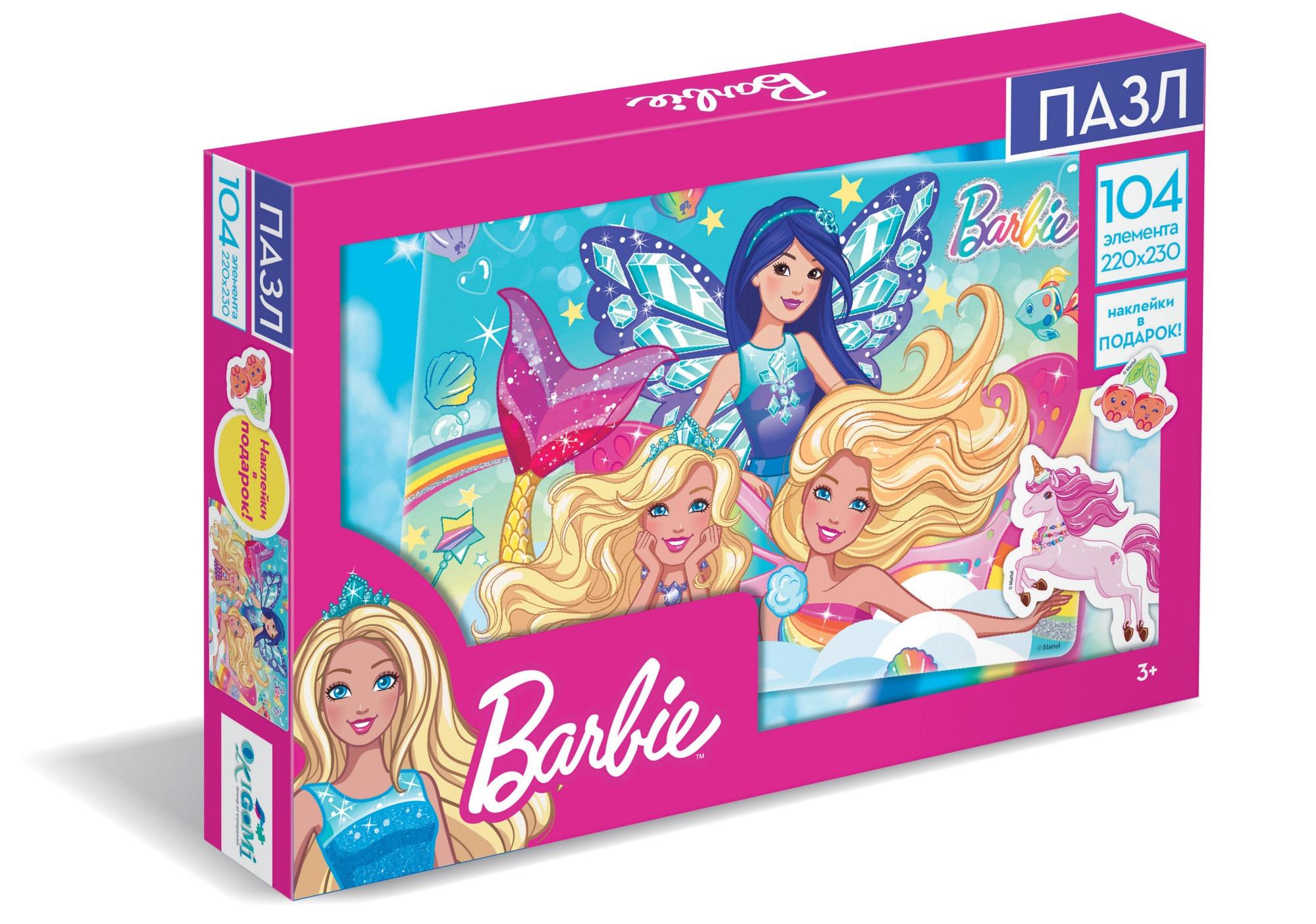 Пазл Barbie В стране фей, 104 элемента + наклейки Origami