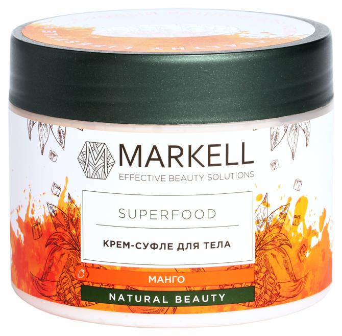 Купить Крем-суфле Markell для тела Superfood 300 мл