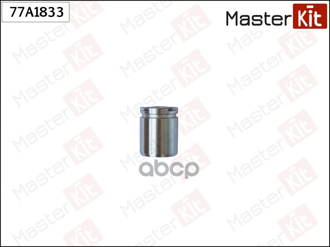 Поршень суппорта MasterKit 77A1833