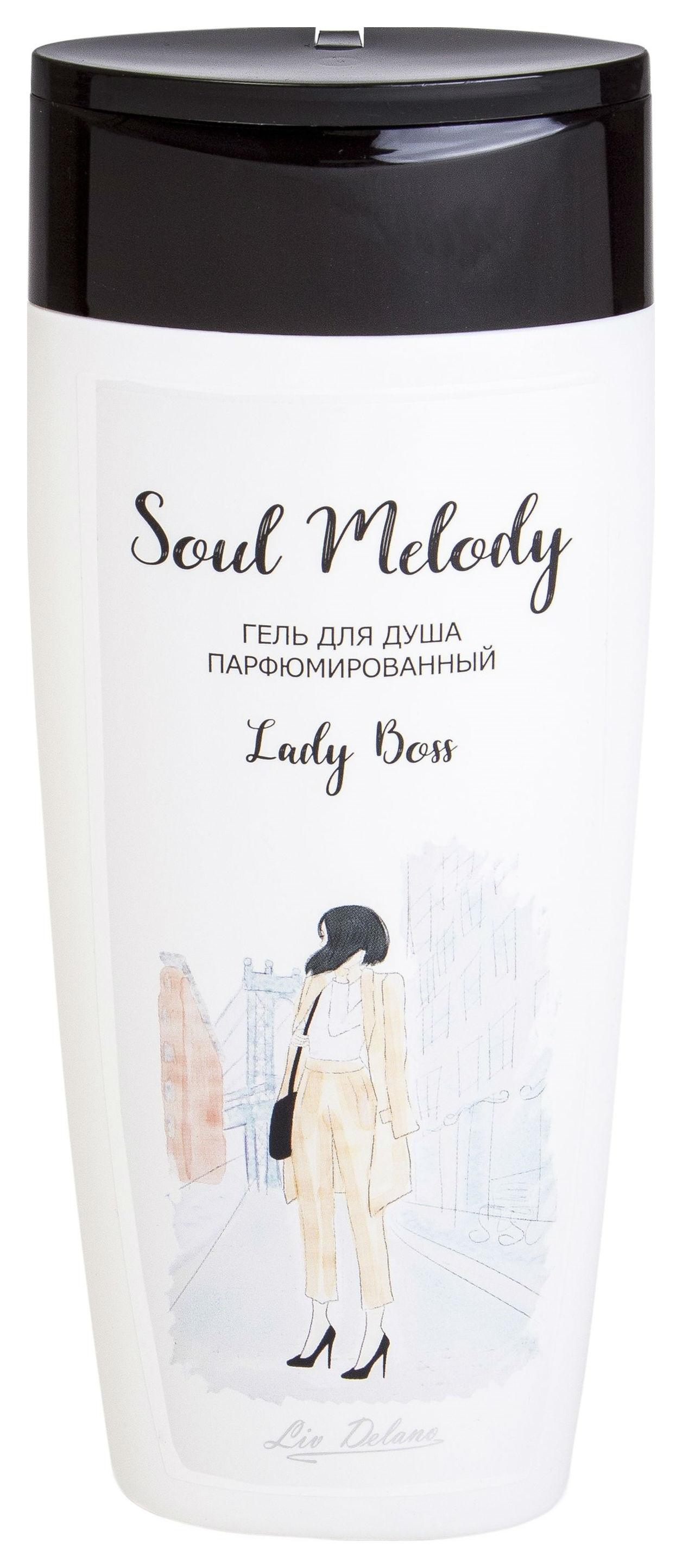 Купить Гель для душа Liv Delano Lady Boss, 250 г
