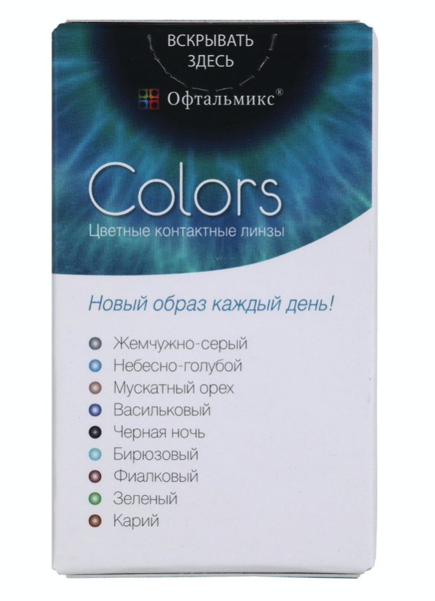 Купить Контактные линзы Офтальмикс Colors 2 линзы (New) R 8, 6 -1, 00 Карие