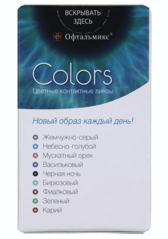 Купить Контактные линзы Офтальмикс Colors 2 линзы R 8, 6 -0, 50 Орех