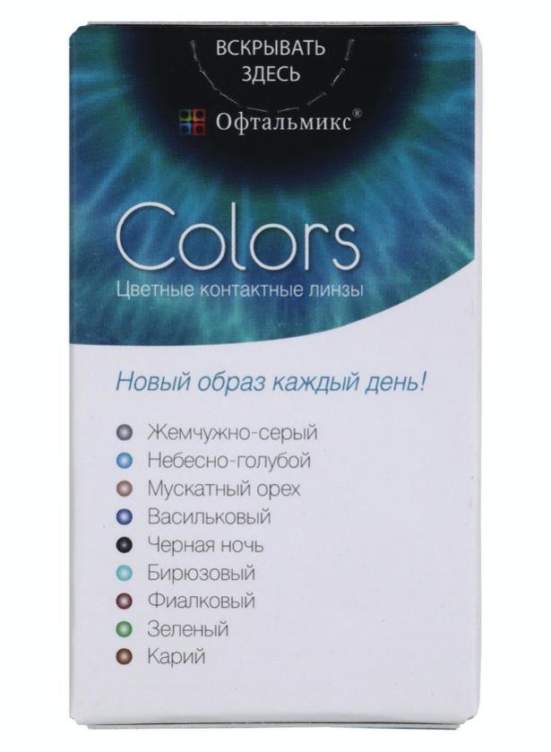Купить Контактные линзы Офтальмикс Colors 2 линзы R 8, 6 -5, 50