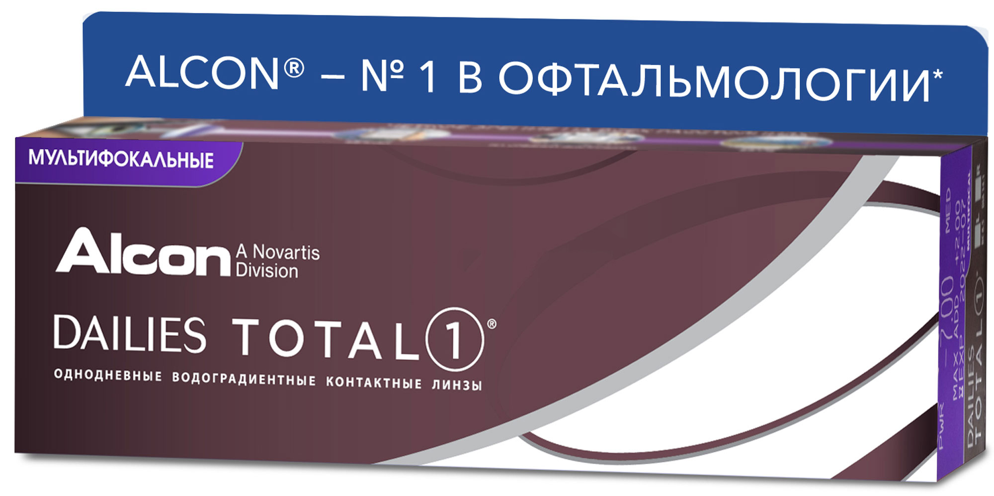 Контактные линзы Dailies Total1 Multifocal 30 линз