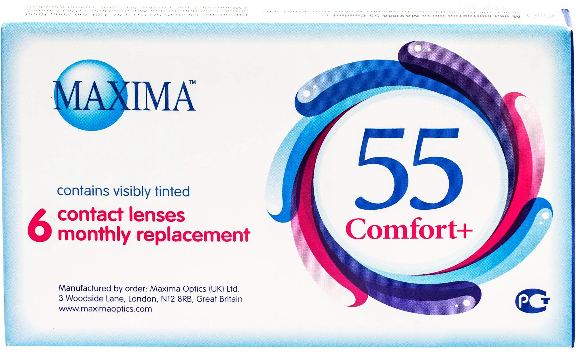 Купить Контактные линзы Maxima 55 Comfort Plus 6 линз R 8, 6 -7, 00