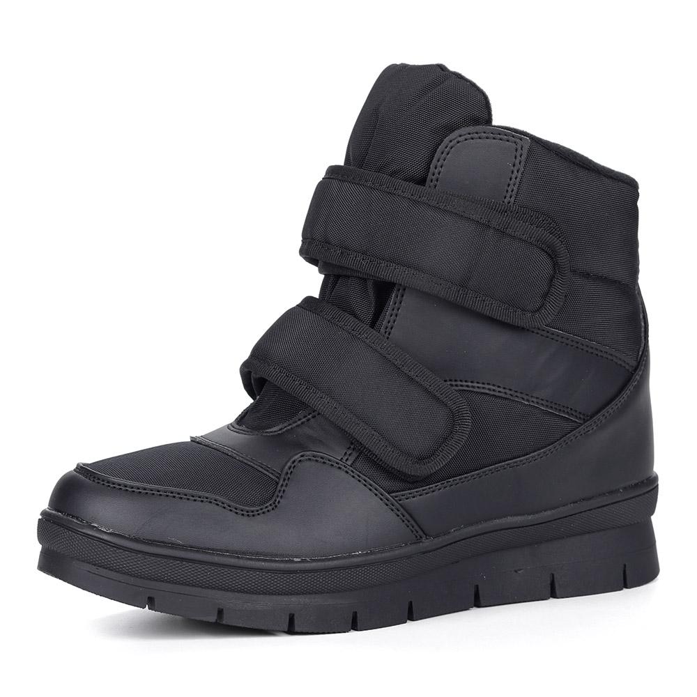 Дутики мужские Respect DK001-010 черные 41 RU