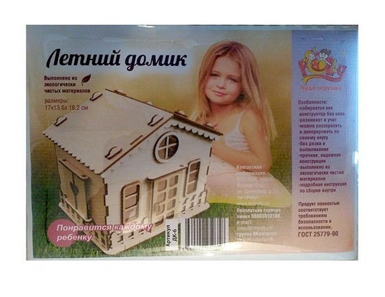 Купить Деревянный конструктор Polly Летний домик, Деревянные конструкторы