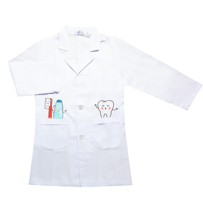 Халат стоматолога детский Revyline, для мальчика