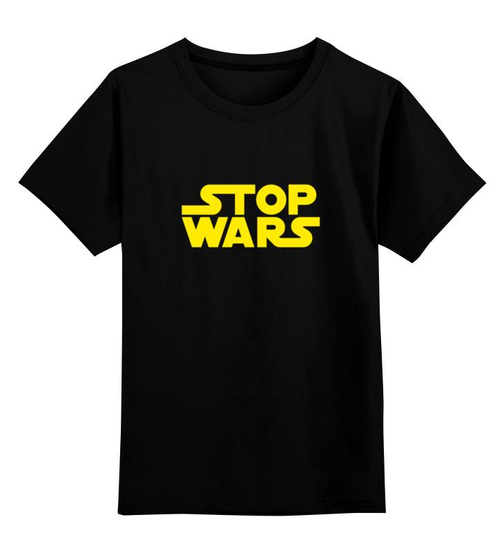 Купить 0000000632707, Детская футболка классическая Printio Stop wars, р. 128,