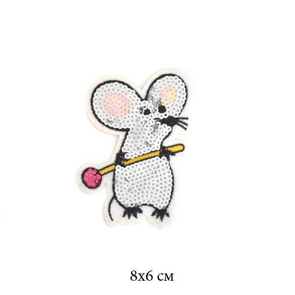 Термоаппликации с пайетками Мышка, 8x6 см,