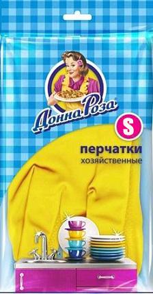 Перчатки БЕРЕЖЛИВАЯ ХОЗЯЙКА Х1627 (S)