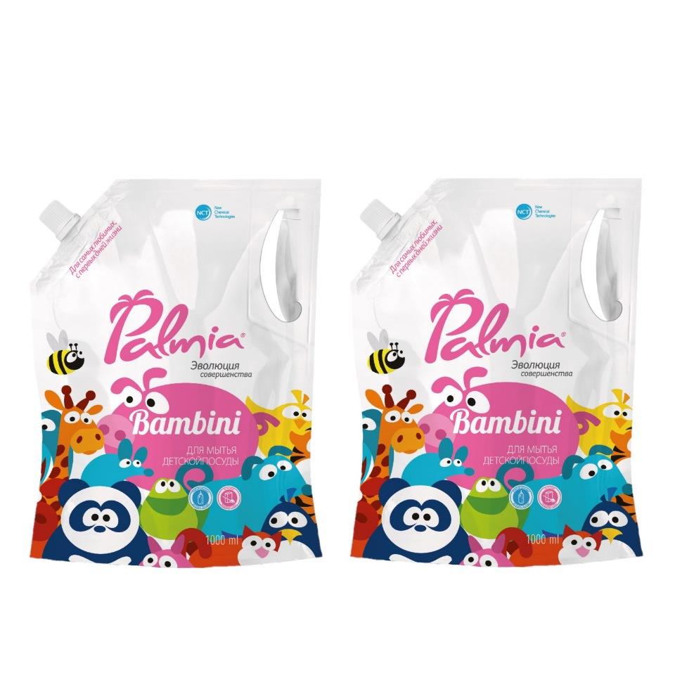 Купить Средство для детской посуды на основе пищевой соды Palmia Bambini 1л-2 шт,