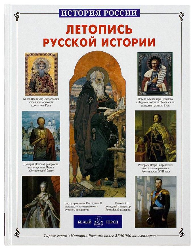 Птицы россии в картинках с названием семнадцать