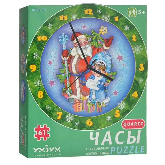 Часы пазл Дед Мороз и Снегурочка