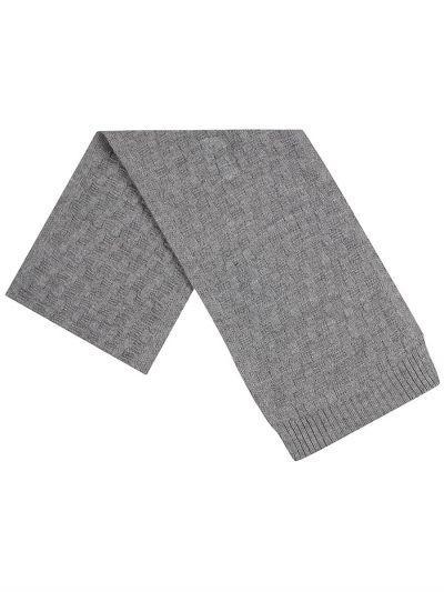 Шарф для мальчиков Noble People цв. серый