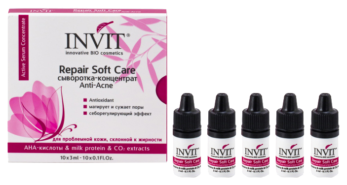 Купить Сыворотка для лица INVIT Repair Soft Care 410-06 30 мл