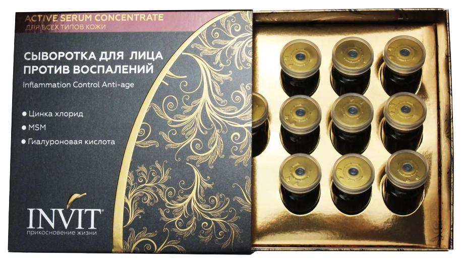 Купить Сыворотка для лица INVIT Inflammation Control Anti-age 442-06 20 мл