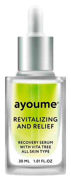 Сыворотка для лица Ayoume Vita Tree Revitalizing