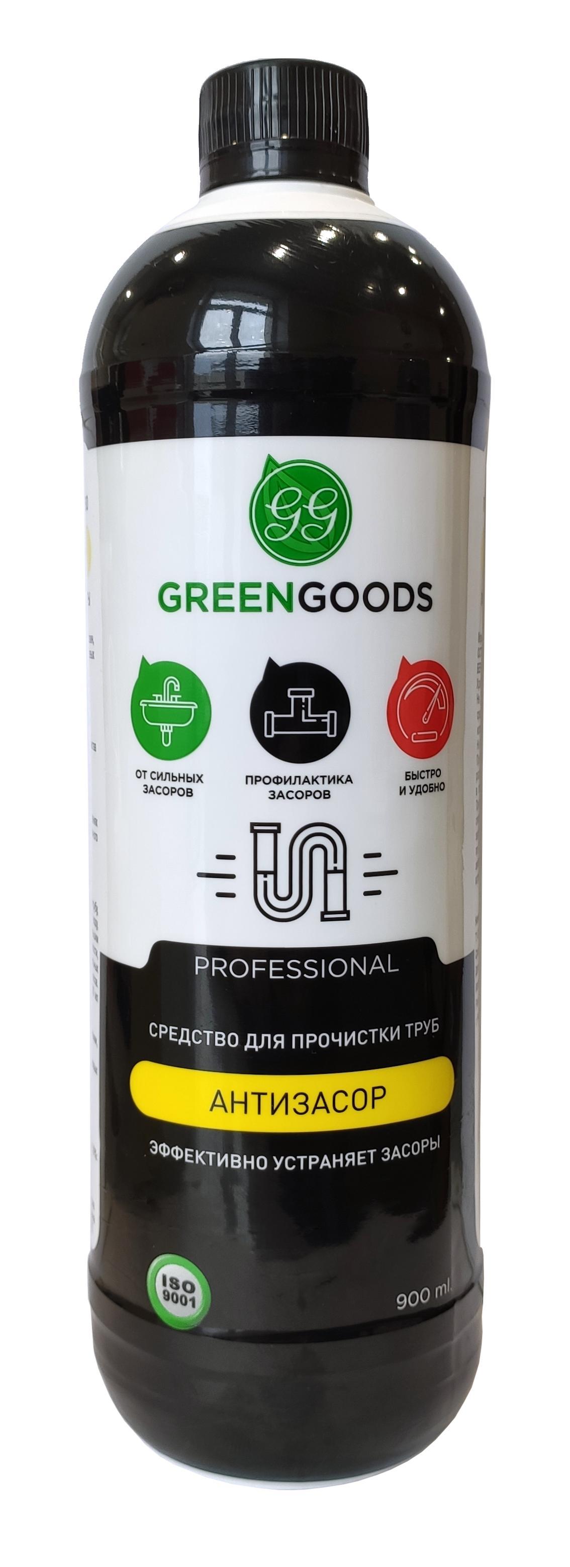 Green Goods Профессиональное средство для прочистки труб