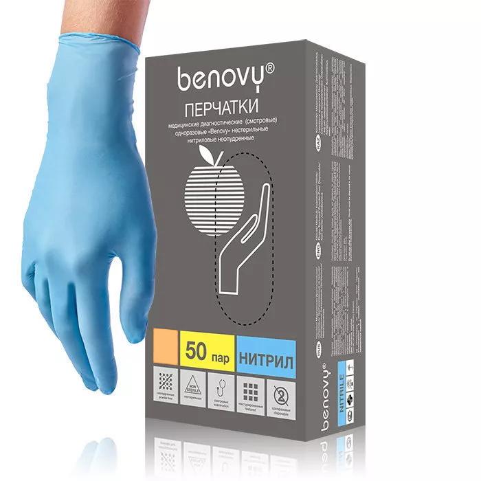 Купить Перчатки Benovy нитриловые смотровые нестерильные текстурированные XL голубые 50 пар