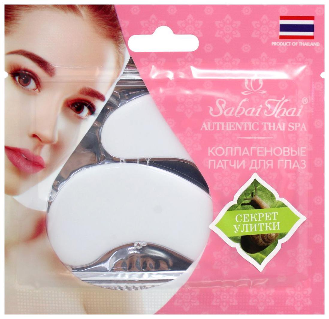 Купить Гидрогелевые патчи для глаз Sabai Thai AUTHENTIC SPA Секрет улитки 2 шт