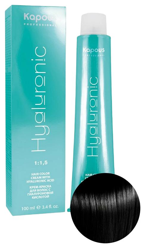 Купить Краска для волос Kapous Hyaluronic Acid Color Revolution 1430 1.00 Черный 100 мл