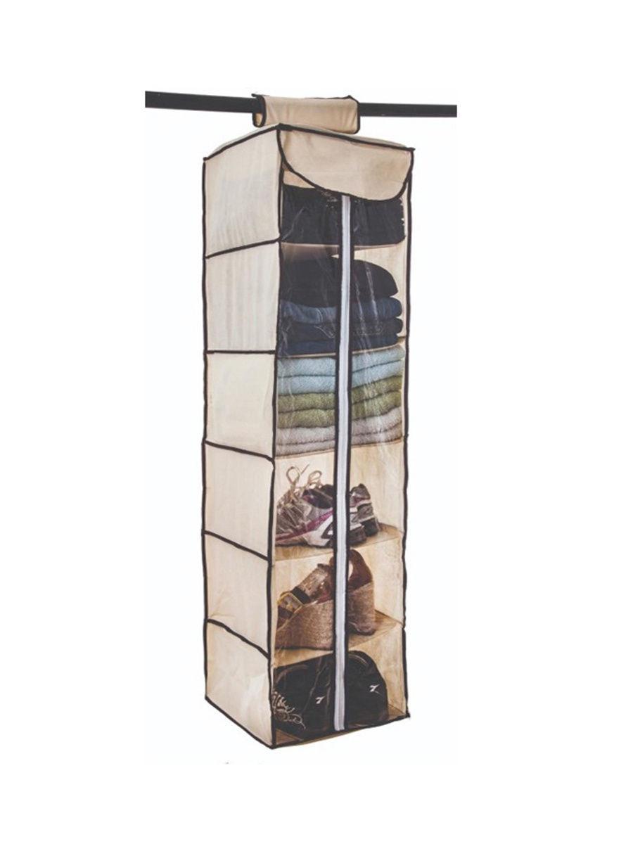 Подвесной кофр на 6 полок с молнией