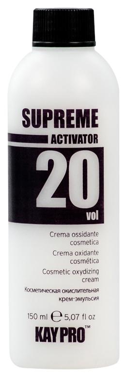 Купить Оксид KAYPRO Caviar Supreme 20 Vol/6%, 150 мл