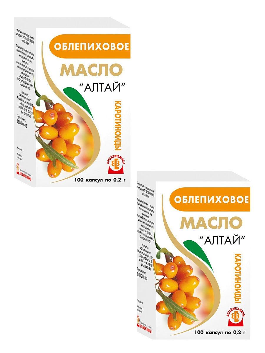 Купить Облепиховое масло пищевое АЛТАЙВИТАМИНЫ Алтай 2 шт. по 100 капсул, Алтайвитамины