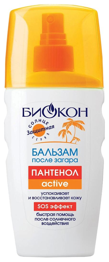 Купить Крем после загара БИОКОН Пантенол Active 160 мл, Биокон