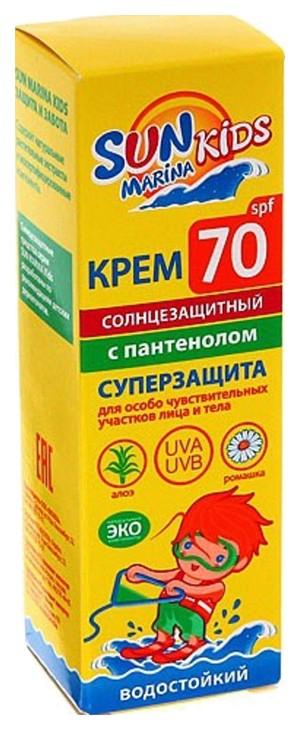 Купить Солнцезащитный крем Биокон Sun Marina Kids, SPF 70, 50 мл