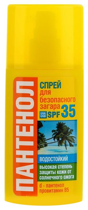 Купить Спрей для безопасного загара Биокон «Пантенол», SPF 35, 95 мл