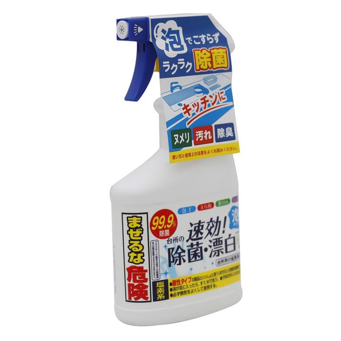 ROCKET SOAP Спрей пенка для кухни