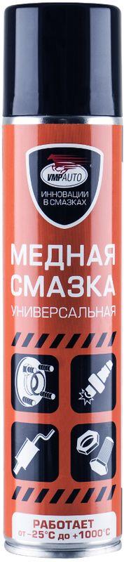 Смазка медная ВМПАВТО 1914 Мс 1640 аэрозоль