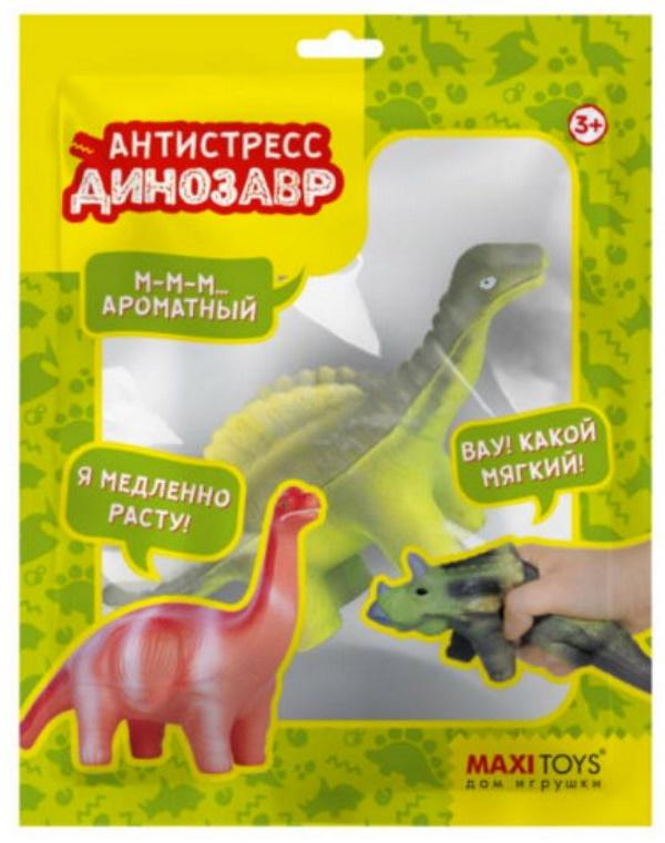 Игрушка-антистресс Гигантспинозавр, 15 см MaxiToys MT-GP0720210