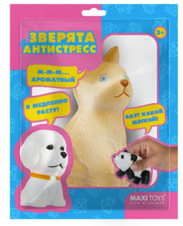 Игрушка-антистресс Домашняя кошка, 10 см MaxiToys MT-GP0720206