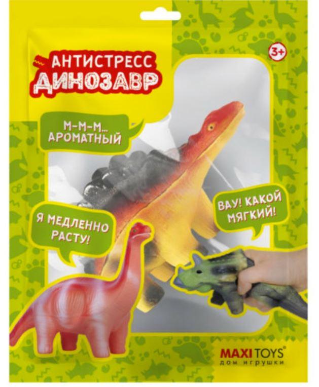 Игрушка-антистресс Стегозавр, 15 см MaxiToys MT-GP0720214