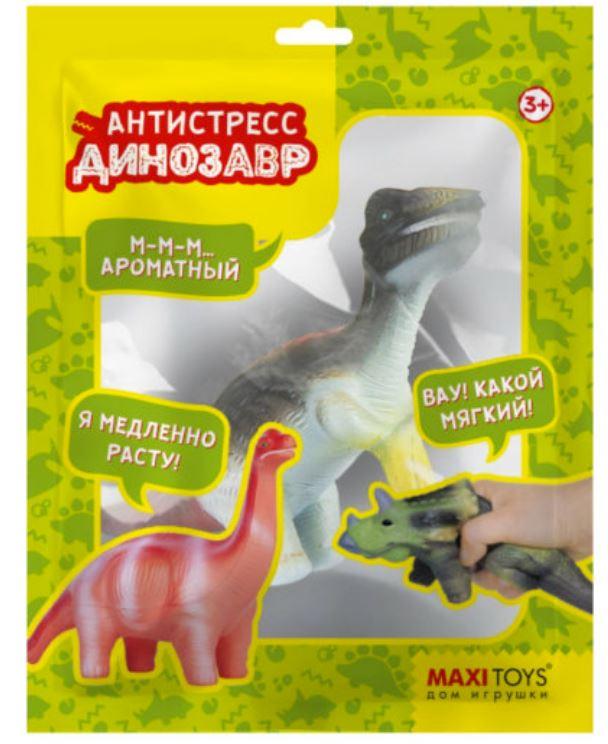 Игрушка-антистресс Теризинозавр, 15 см MaxiToys MT-GP0720213
