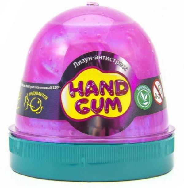 Слайм Mr.Boo Hand gum, цвет малиновый, 120 грамм ФФ80104
