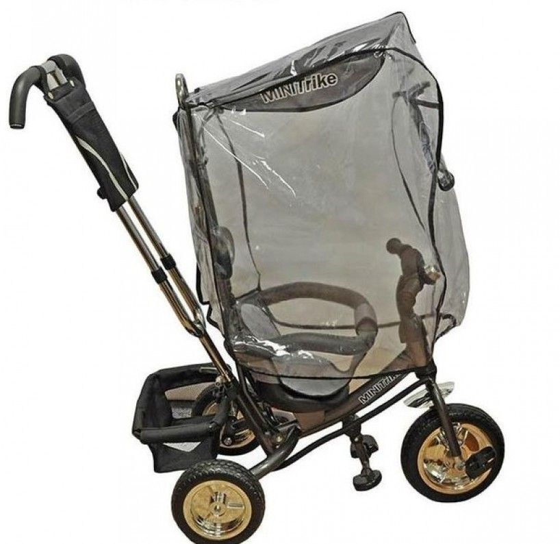 Дождевик для велосипеда Baby Care Trike Cover
