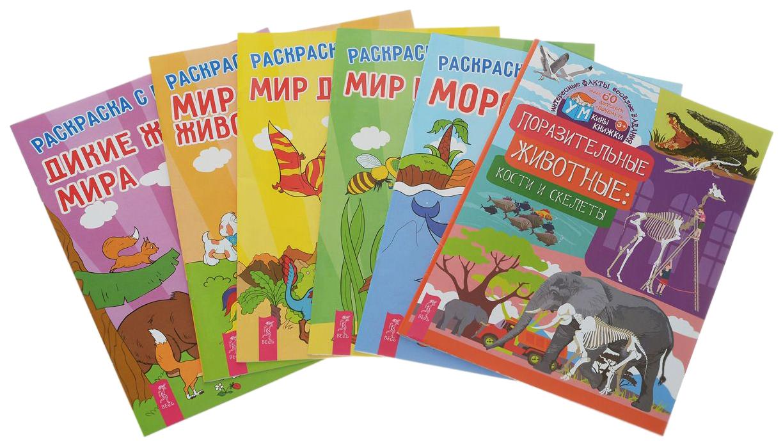 Книга Весь Поразительные животные. Дикие животные мира. Мир динозавров...