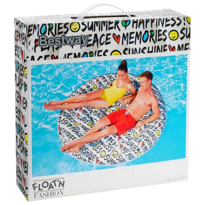 Купить Матрас для плавания Bestway Summer, 188 см, 43263, Надувные матрасы детские для плавания