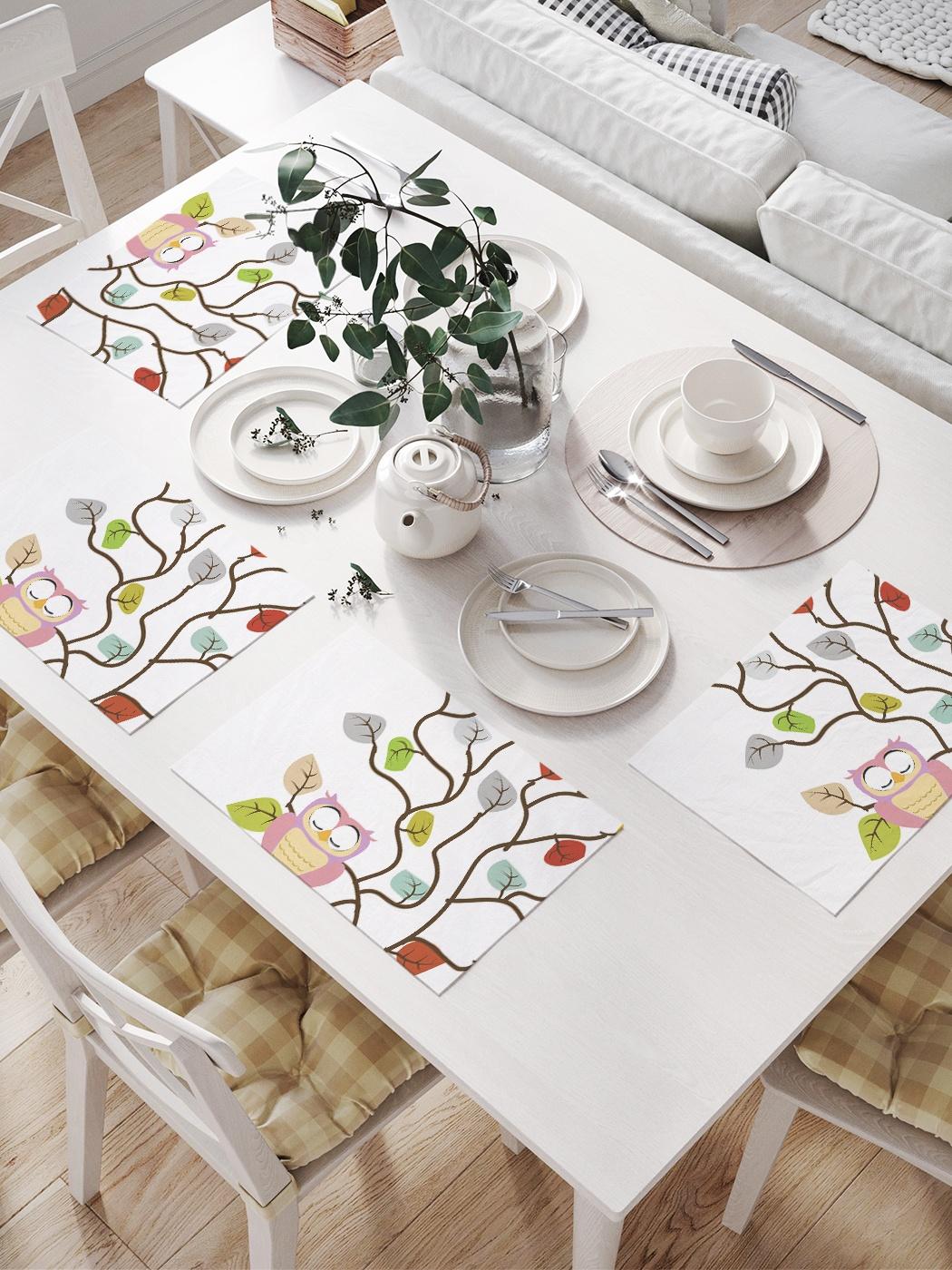 Комплект салфеток для сервировки стола «Сова в мечтах» (32х46 см, 4 шт.)